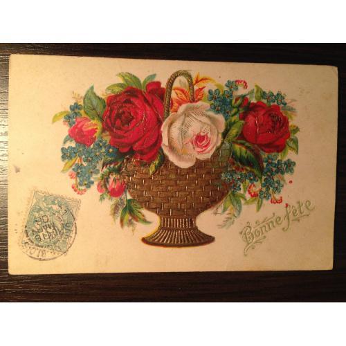 Французская старинная открытка с тиснением. С Днем рождения! Букет роз в корзине.