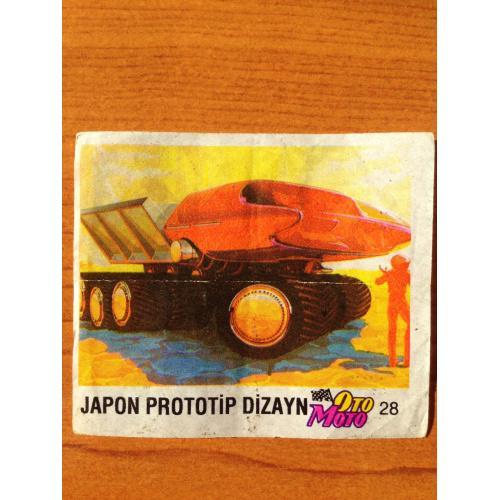 Japon prototip dizayn. Вкладыш от жвачки OTO MOTO 28