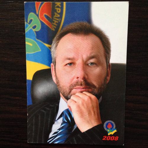 Календарик. Политика - Выборы. Соціал-Демократична партія України. 2008