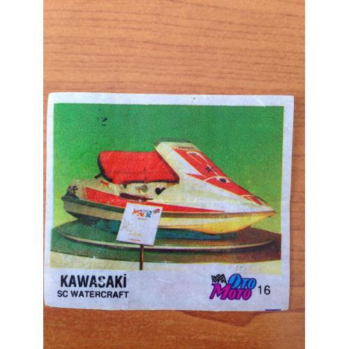 Kawasaki SC Watercraft.  Вкладыш от жвачки OTO MOTO 16