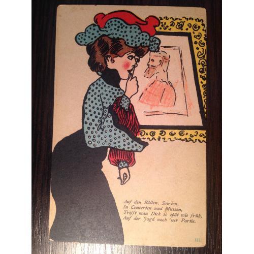 Немецкая открытка. Женщина рассматривает портрет.