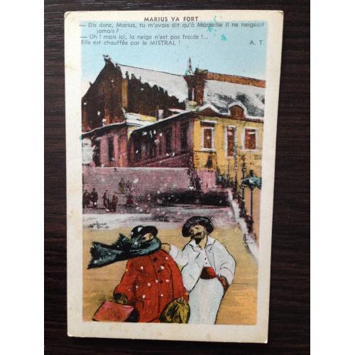 Старинная открытка. Марсель.