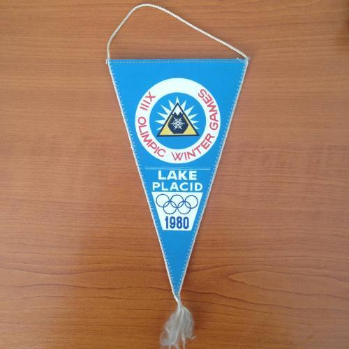 Вымпел. XIII Olimpic winter games 1980