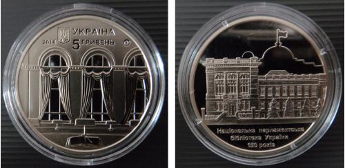 150 років Парламентській бібліотеці - 5 грн - 2016