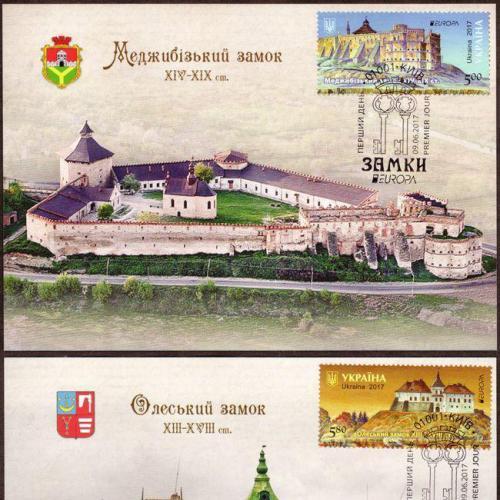 Картмаксимуми (набір 2 шт.) Олеський та Меджибізький замки