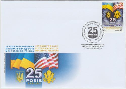 КПД 25 років дипломатичних відносин між Україною та США
