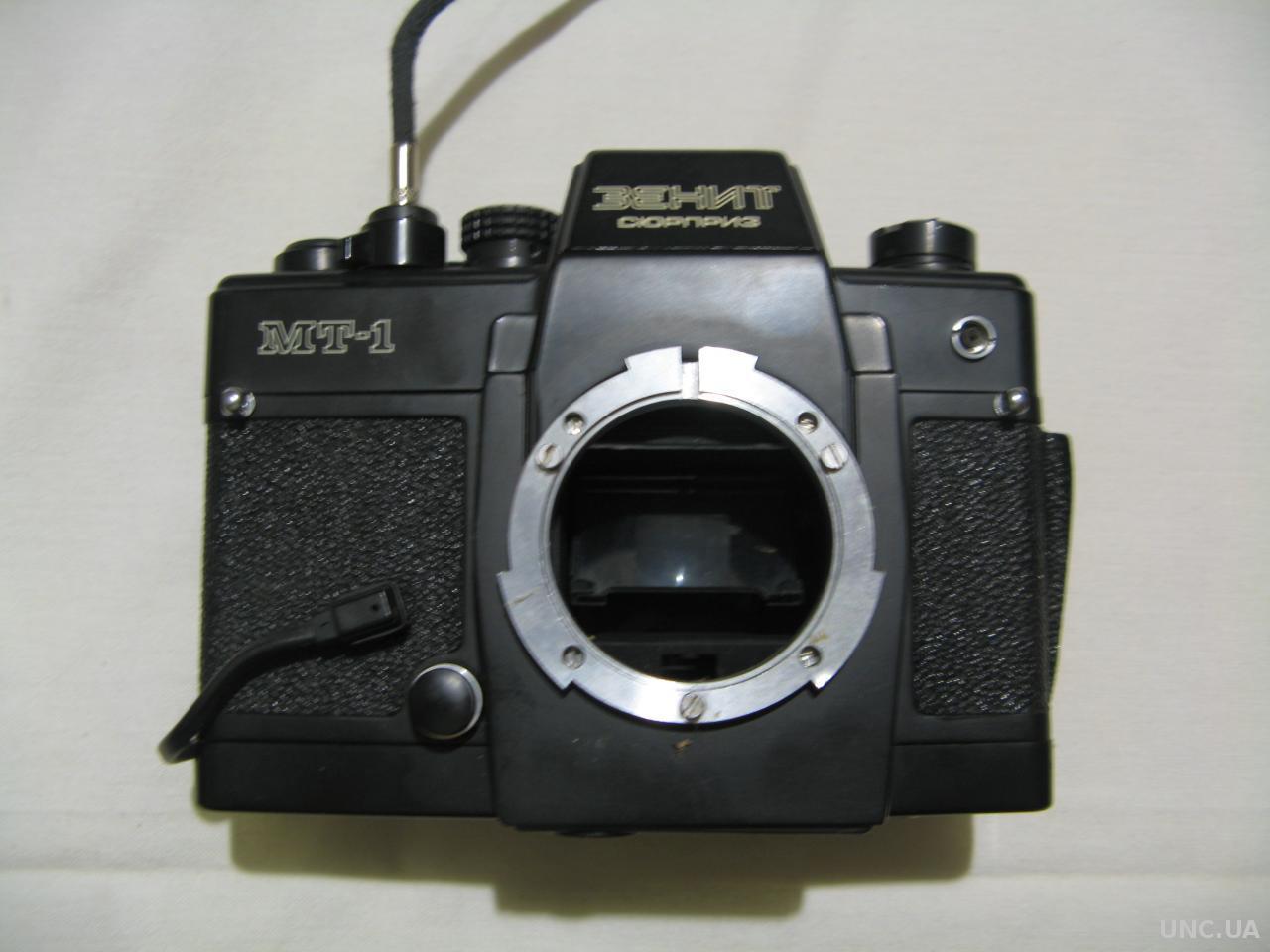 Fotoapparat Zenit Mt 1 Sssr Kupit Na Aukcion Dlya Kollekcionerov Unc Ua