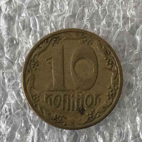 10 копеек 1992 2.1 БАк