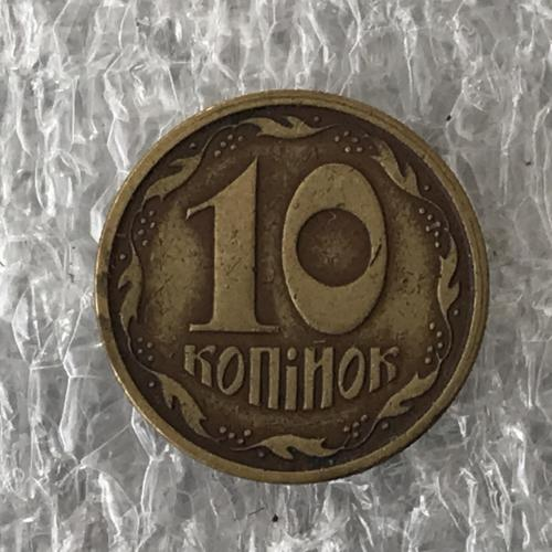 10 копеек 1992 2.1 ГАм