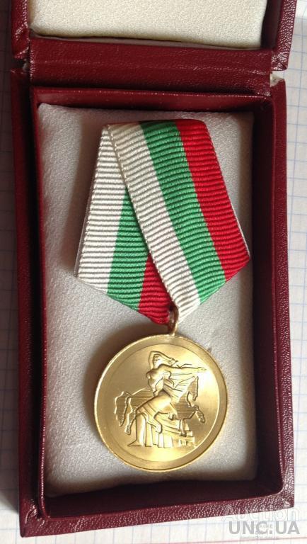 1300 лет БОЛГАРИИ юбилейная медаль юбилєєн мєдал 1300 години България UNC в родной коробке