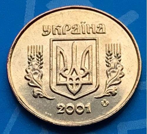 25 копеек 2001 год 1ЕАм