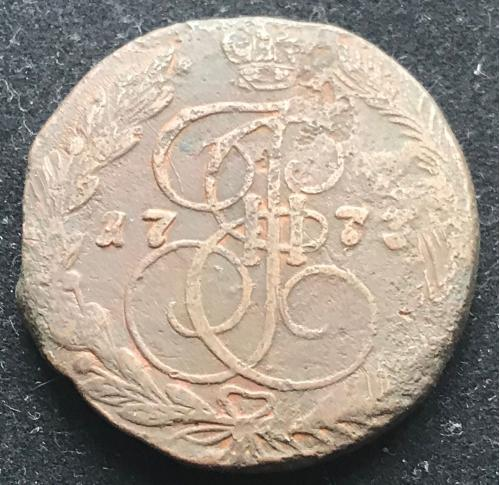 5 копеек 1773 ЕМ Екатерина II Алексеевна пять