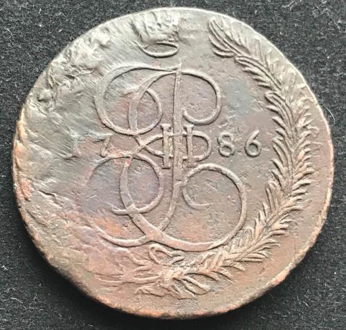 5 копеек 1786 ЕМ Екатерина II Алексеевна сохран пять
