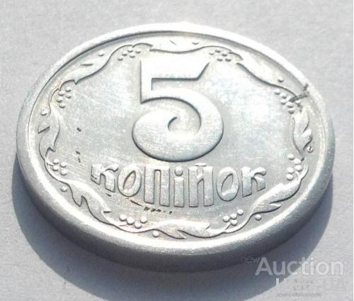 5 копеек 1994 год 1БАг немагнитная сталь (+)