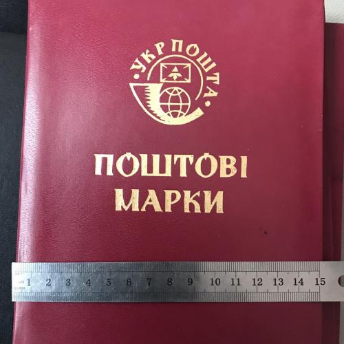 Альбом для марок кляссер УКР ПОШТА ПОШТОВІ МАРКИ Розмір 155х189 мм
