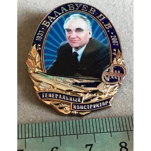 БАЛАБУЕВ 1931 2007 ГЕНЕРАЛЬНЫЙ КОНСТРУКТОР АН Антонов