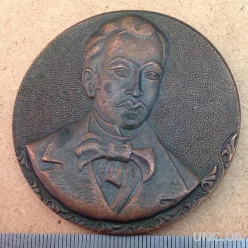 Бараташвили Николай Мелитонович 1817 1845 Мтацминда пантеон Грузия настольная медаль