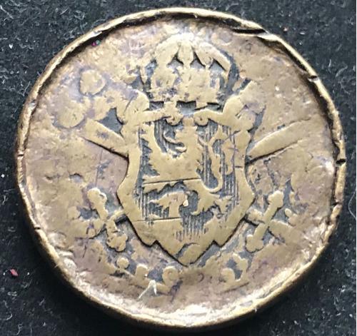Болгария Медаль В память войны 1915-1918 участника I Мировой войны Царства Болгарского