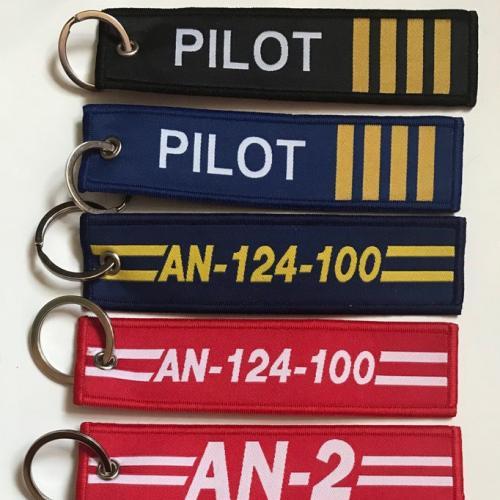 Брелок ремувка PILOT ANTONOV AIRLINES АНТОНОВ no other name carries more weight черный цвет авиация