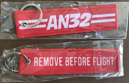Брелок ремувка Remove Before Flight Удалить перед полетом Ан-132 авиация ANTONOV