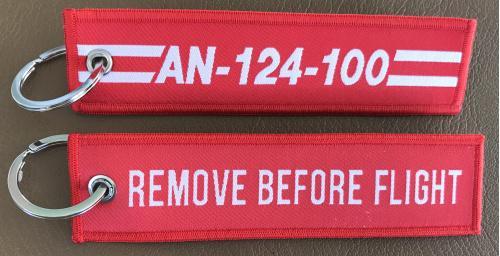 Брелок ремувка Remove Before Flight Удалить перед полетом Ан-124 - 100 авиация ANTONOV Руслан