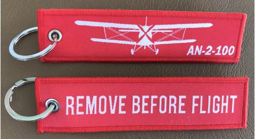Брелок ремувка Remove Before Flight Удалить перед полетом Ан - 2 - 100 авиация ANTONOV Кукурузник