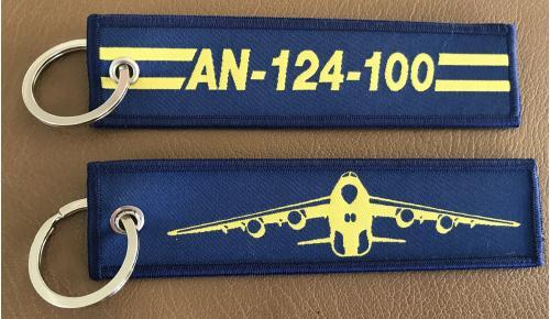 Брелок ремувка Remove Before Flight Удалить перед полетом Ан 124 100 авиация ANTONOV Руслан