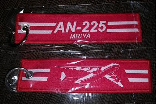Брелок ремувка Remove Before Flight Удалить перед полетом Ан-225 МРИЯ МРІЯ авиация ANTONOV