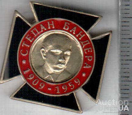 ФРАЧНИК СТЕПАН БАНДЕРА 1909-1959 УКРАЇНА