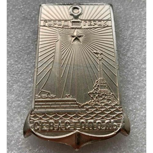 Город герой Севастополь плакетка настольная медаль алюминий 100х60 мм