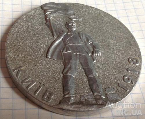 КИЇВ 1918 ЛЕНІН