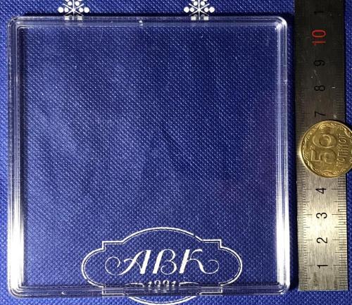 КВАДРАТНАЯ КАПСУЛА ДЛЯ МОНЕТЫ Набір із дев`яти срібних пам`ятних монет Енеїда родная НБУ