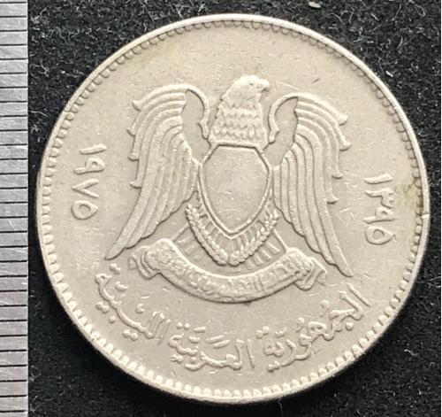 Ливия 100 дирхам 1975