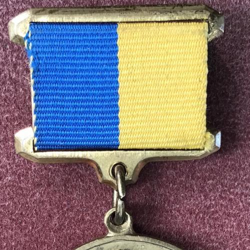 Медаль 200 років з дня народження Тарас Шевченко молодий портрет СВОЮ УКРАЇНУ ЛЮБІТЬ