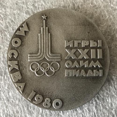 МОСКВА 1980 ИГРЫ XXII ОЛИМПИАДЫ СССР Сплав Алюміній  Діаметр 60 мм