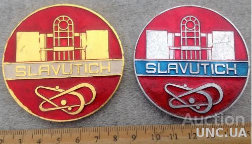Настольная медаль Славутич Slavutich 1988 белая + желтая = пара Чернобыль ЧАЭС