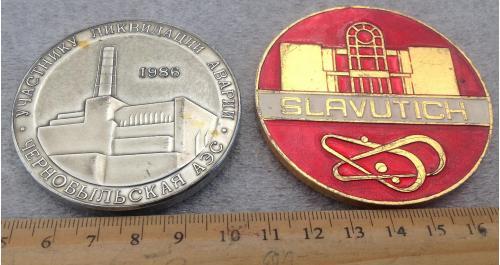 Настольная медаль Участнику ликвидации аварии Чернобыльская АЭС ЧАЕС ЧАЭС 1986 Славутич Slavutic