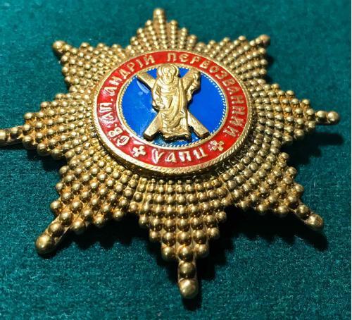 Орден Святого Апостола Андрія Первозванного ІІІ ступеня УАПЦ срібло 925 № 194