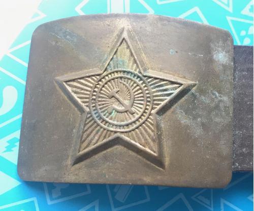 Ремень солдатский СССР латунь 2
