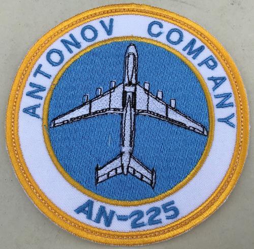 Шеврон нашивка АН - 225 AN Антонов ANTONOV COMPANI Мрия МРІЯ