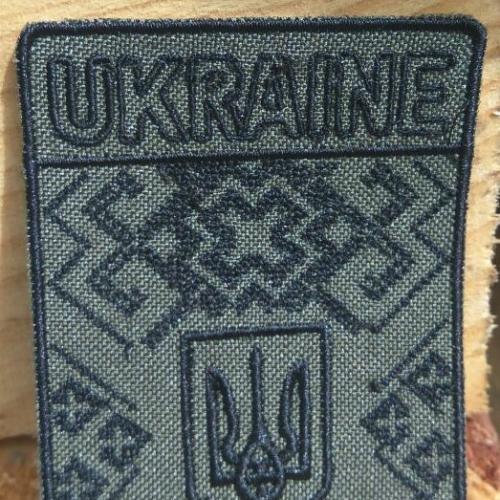 ШЕВРОН НАШИВКА ТРИЗУБ УКРАЇНА UKRAINE 50 х 80 мм