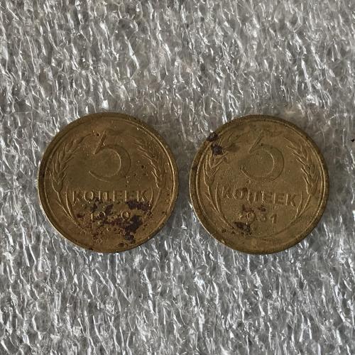 СССР 5 копеек 1930 1931 лот 2 штуки