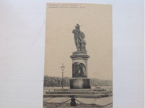 Памятник Суворову.Петроград.Почтовая карточка