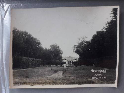 Открытка фото Немиров дом отдыха Подольская губерния Винница