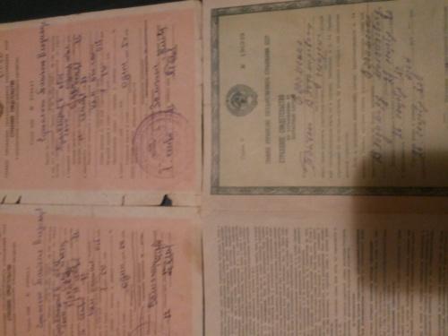 Два страховых свидетельства СССР 1978 года и 1983 года