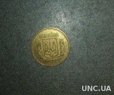 Украина 10 копеек 2002