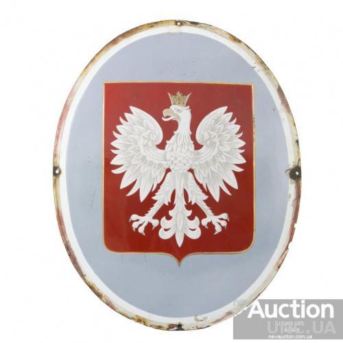 Старый пограничный знак Польши