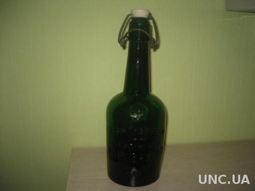 Бутылка пивная Харьков