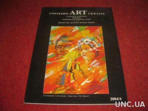 каталог работ худ ART UKRAINE