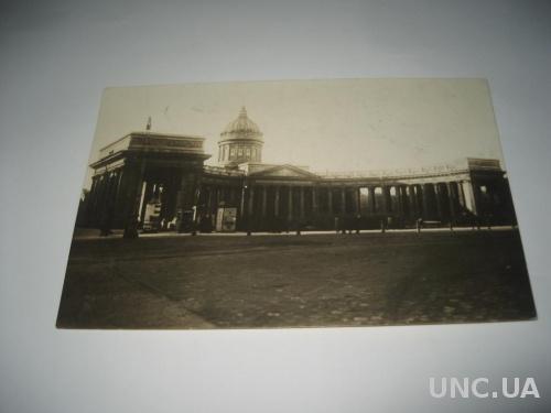 Открытка Ленинград Казанский собор 1931г